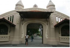 Portal da Universidade